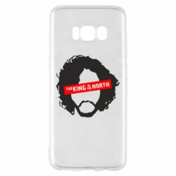 Чохол для Samsung S8 The king in the north