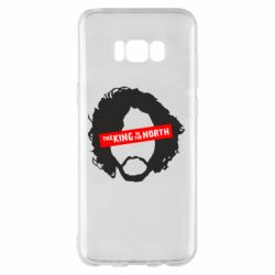 Чохол для Samsung S8+ The king in the north