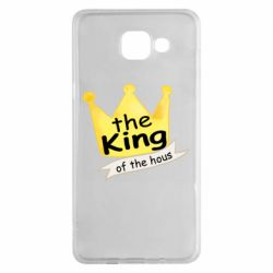 Чохол для Samsung A5 2016 The king of the house