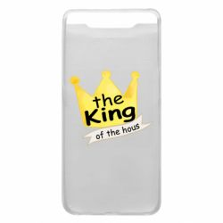 Чохол для Samsung A80 The king of the house