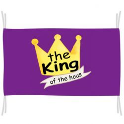 Прапор The king of the house