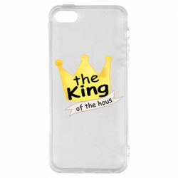 Чохол для iphone 5/5S/SE The king of the house