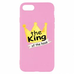 Чохол для iPhone 8 The king of the house