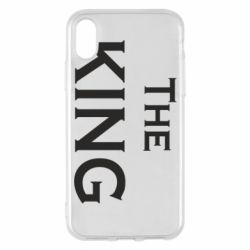 Камуфляжная футболка The King