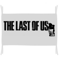 Прапор The last of us 2