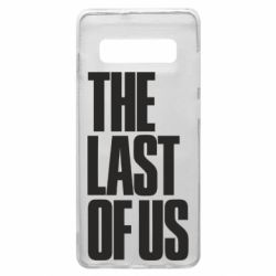 Чохол для Samsung S10+ The Last of Us