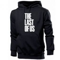 Мужская толстовка The Last of Us