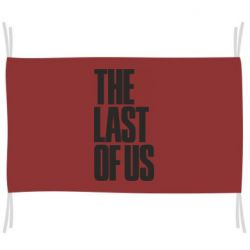 Прапор The Last of Us