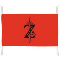 Флаг The Legend of Zelda Logo