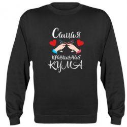 Реглан (світшот) The most correct Kuma