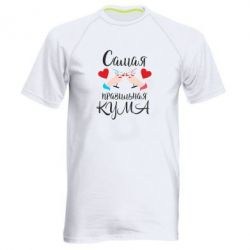 Чоловіча спортивна футболка The most correct Kuma
