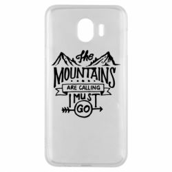 Чохол для Samsung J4 The mountains are calling must go