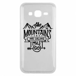 Чохол для Samsung J5 2015 The mountains are calling must go