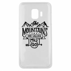 Чохол для Samsung J2 Core The mountains are calling must go