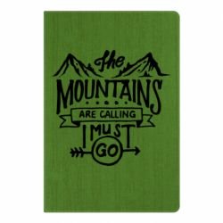 Блокнот А5 The mountains are calling must go