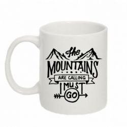 Кружка 320ml The mountains are calling must go