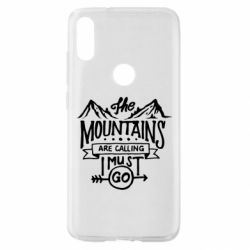 Чохол для Xiaomi Mi Play The mountains are calling must go