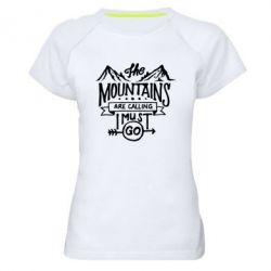 Жіноча спортивна футболка The mountains are calling must go