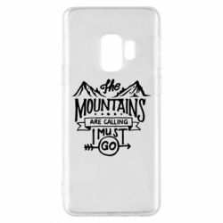 Чохол для Samsung S9 The mountains are calling must go