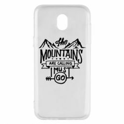 Чохол для Samsung J5 2017 The mountains are calling must go