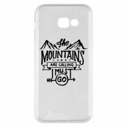 Чохол для Samsung A5 2017 The mountains are calling must go