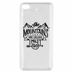 Чохол для Xiaomi Mi 5s The mountains are calling must go