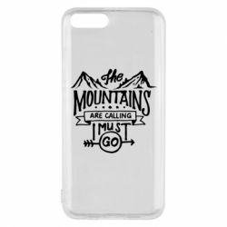 Чохол для Xiaomi Mi6 The mountains are calling must go