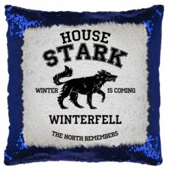 Подушка-хамелеон The North Remembers - House Stark