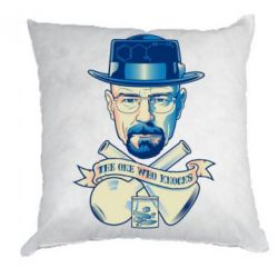 Подушка The one who knocks - FatLine