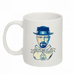 Кружка 320ml The one who knocks