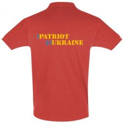 Футболка Поло The Patriot of the Ukraine - FatLine