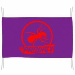 Прапор The Prodigy мураха