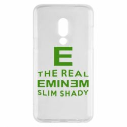 Чехол для Meizu 15 The Real Slim Shady - FatLine