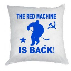 Подушка The Red Machine is BACK - FatLine
