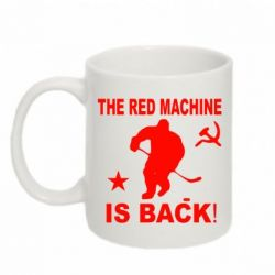 Кружка 320ml The Red Machine is BACK