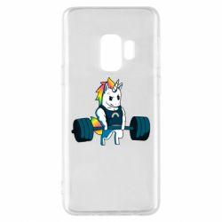 Чохол для Samsung S9 The unicorn is rocking