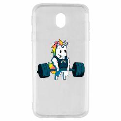 Чохол для Samsung J7 2017 The unicorn is rocking