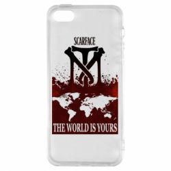 Чехол для iPhone5/5S/SE The world is yours - FatLine