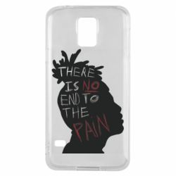 Чехол для Samsung S5 There is no and to the pain