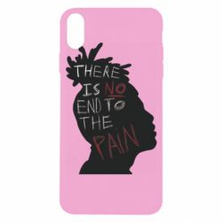 Чехол для iPhone X/Xs There is no and to the pain