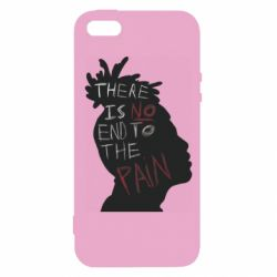 Чохол для iphone 5/5S/SE There is no and to the pain