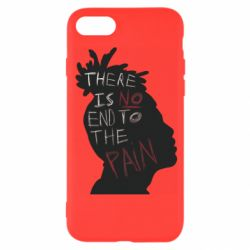 Чехол для iPhone 8 There is no and to the pain