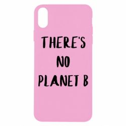 Чохол для iPhone Xs Max There's no planet b