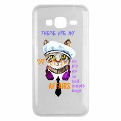 Чехол для Samsung J3 2016 These are my cat affairs