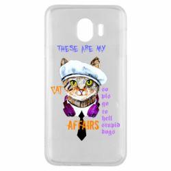 Чехол для Samsung J4 These are my cat affairs