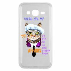 Чехол для Samsung J5 2015 These are my cat affairs