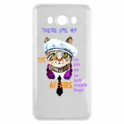 Чехол для Samsung J7 2016 These are my cat affairs
