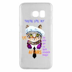 Чехол для Samsung S6 EDGE These are my cat affairs