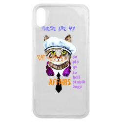 Чехол для iPhone Xs Max These are my cat affairs