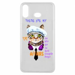 Чехол для Samsung A6s These are my cat affairs